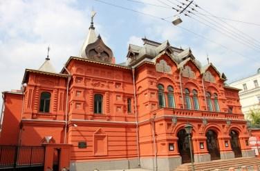 афиша театр Наций