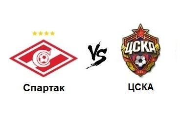 Ближайшие футбольные матчи в москве [PUNIQRANDLINE-(au-dating-names.txt) 56