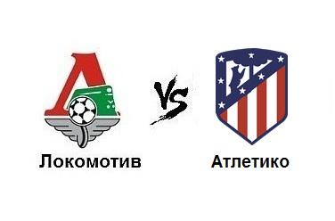 Ближайшие футбольные матчи в москве [PUNIQRANDLINE-(au-dating-names.txt) 33