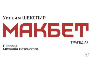 Афиша театр пермь на декабрь