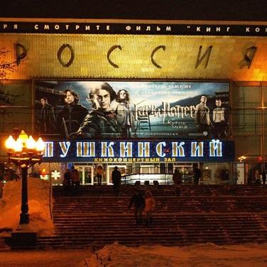 Купить билеты в театр афиша москва билеты на концерт александра реввы
