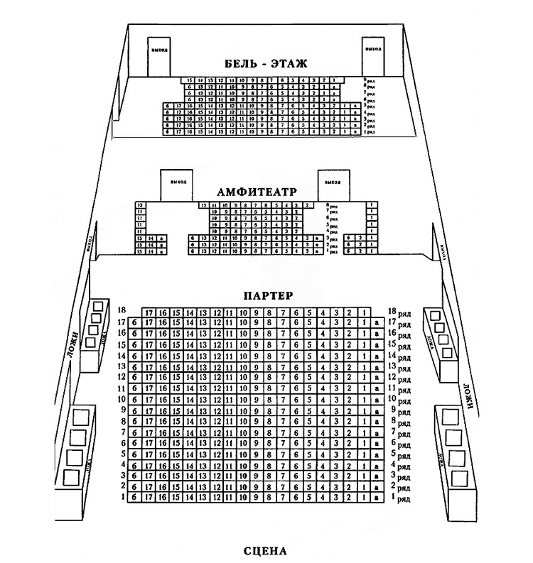 Театр на малой бронной официальный сайт схема зала